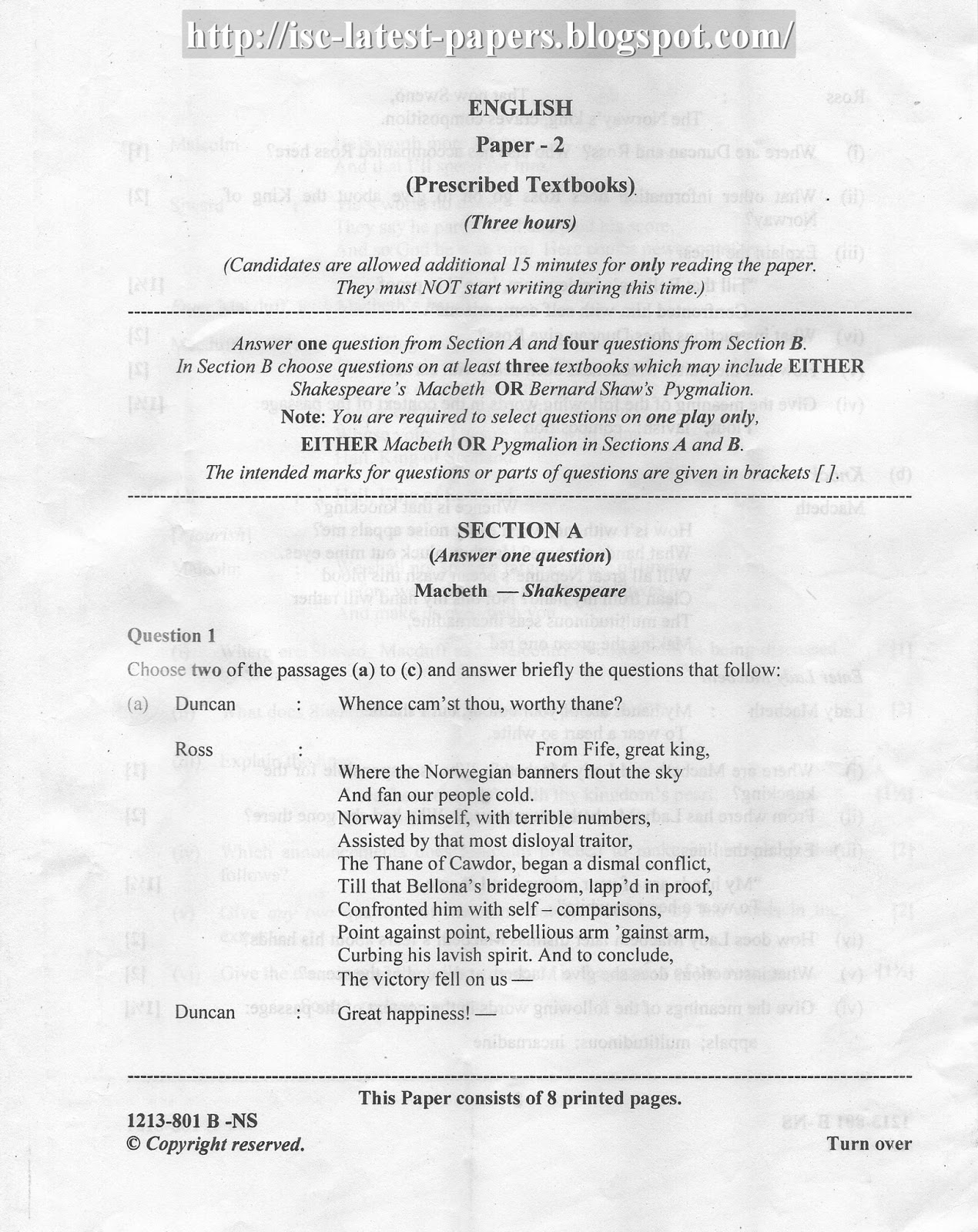 newspaper essay in english essay on the importance of newspaper computer science essays also romeo and juliet essay thesis essay on health and fitness